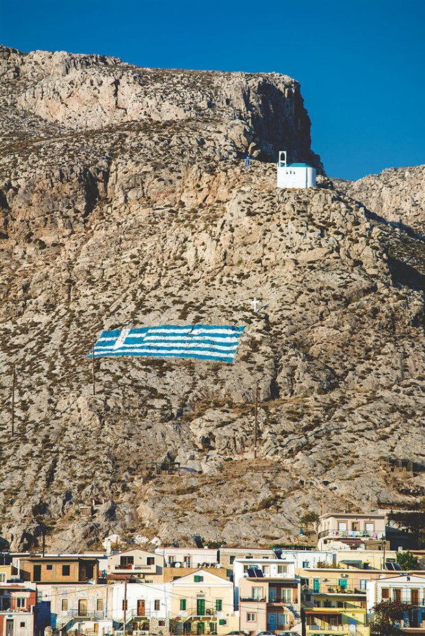 Witamy w Grecji!
